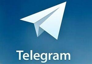 رد فعالیت مجدد کانالهای منتسب به رهبر انقلاب در تلگرام
