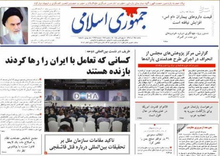 جمهوری اسلامی: کسانی که تعامل با ایران را رها کردند بازنده هستند