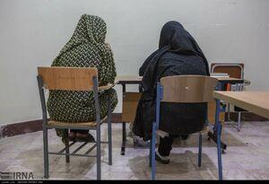 عکس/ زندان زنان شهرری