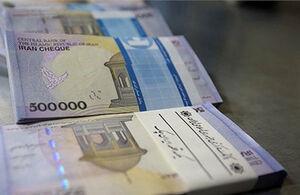 بانکهای دولتی موافق با کاهش نرخ بهره بانکی