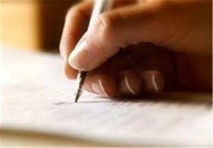 زوایای پنهان پرونده «صیادی نصیری»