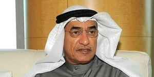 استعفای وزیر نفت کویت پس از سفر به عربستان