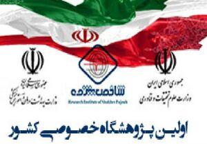 اتمام حجت کمیسیون اصل ۹۰ با وزارت علوم+ سند