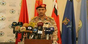 یمن: ائتلاف سعودی همچنان الحدیده را هدف قرار میدهد