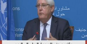 سازمان ملل: آتشبس در الحدیده ساعت ۲۴ آغاز میشود