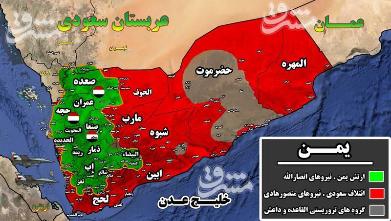 حملات ائتلاف غربی-عربی-صهیونیستی به استان الحدیده پس از توافق استکهلم + نقشه میدانی