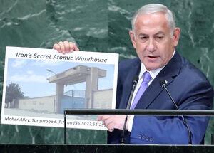 نمایش کمدی نتانیاهو تکمیل شد: دروغ پردازی صهیونیستها با تصاویر ماهوارهای «تورقوزآباد» +تصاویر و فیلم