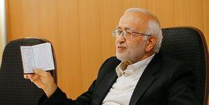 نظر رهبر انقلاب درباره حق رأی سران قوا در هیأت نظارت مجمع تشخیص مصلحت