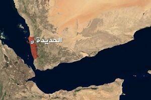 نقض توافق آتش بس در الحدیده یمن از سوی متجاوزان