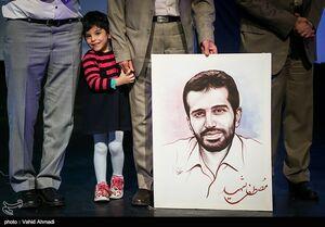 عکس/ مراسم سالگرد شهید احمدی روشن