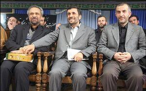 مشایی نهاوندیان احمدی نژاد