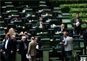 نمایندگان مستعفی اصفهان برای دومینبار در جلسه علنی شرکت نکردند