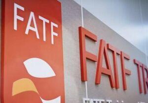 بررسی وضعیت FATF با حضور دژپسند در مجلس