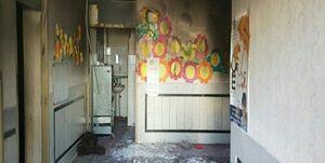 فوت ۳ دانش آموز در آتش سوزی مدرسه +اسامی