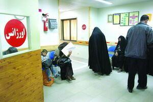 تکلیف رئیس بی اخلاق بیمارستان آمل مشخص شد! +فیلم