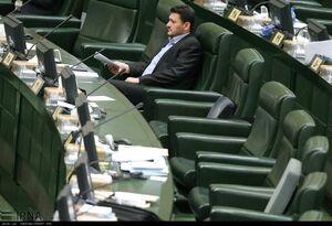 عکس/ حاشیه های جلسه امروز مجلس