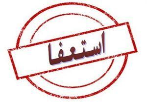 سرمربی استقلال خوزستان استعفا کرد