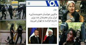نتیجه انفعال دستگاه دیپلماسی در مقابل فرانسه