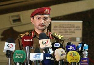 ارتش یمن: ما به آتشبس در الحدیده پایبند هستیم