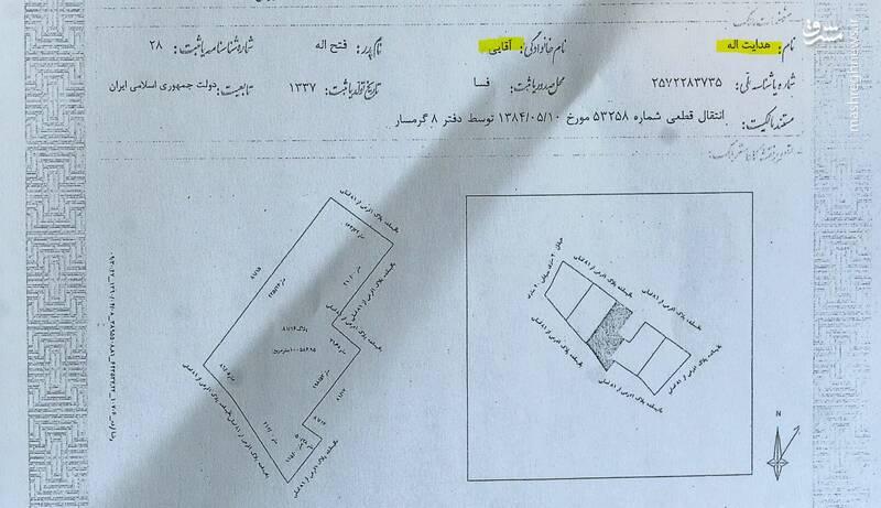 ماجرای تلاش یک مجرم امنیتی برای آزادی «باقری درمنی» با سند زمین ۵۰۰ هزار متری/ حلقههای ارتباطی مشکوک جریان «فتنه»، «انحراف» و «مفسدان اقتصادی»