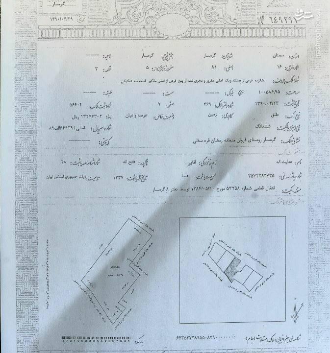 حلقههای ارتباطی مشکوک جریان «فتنه»، «انحراف» و «مفسدان اقتصادی» / ماجرای تلاش یک مجرم امنیتی برای آزادی «باقری درمنی» با سند زمین 500 هزار متری