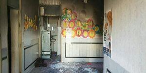 آتش سوزی مدرسه