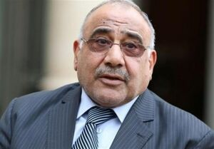 شرط عبدالمهدی برای تکمیل کابینه عراق