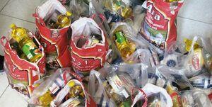 زمان توزیع بسته حمایتی کارگران و بازنشستگان