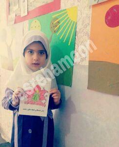 """""""صبا عربی"""" اولین دانش آموز جان باخته حادثه آتش سوزی در مدرسه اسوه حسنه زاهدان"""