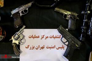 عکس/ تسلیحات عجیب اراذل پایتخت!