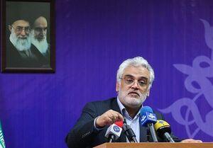 محمدمهدی طهرانچی نمایه