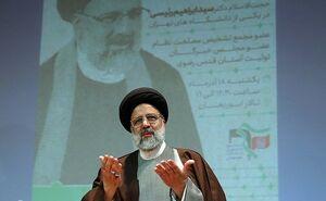 واکنش رئیسی به شایعات ترک آستان قدس +عکس