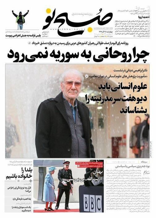 صبح نو: چرا روحانی به سوریه نمیرود