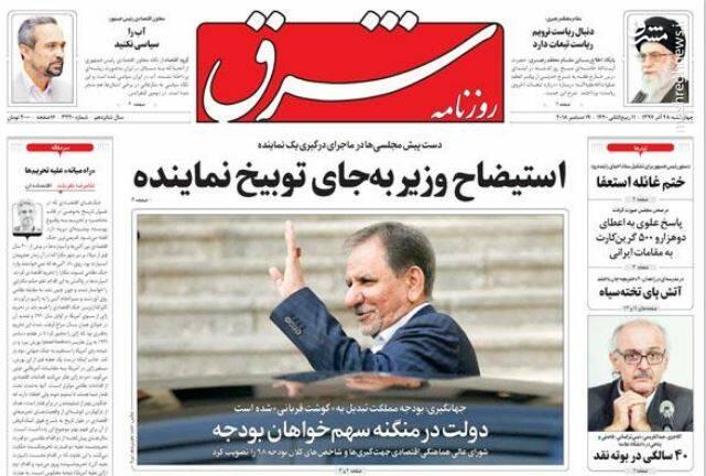 شرق: استیضاح وزیر به جای توبیخ نماینده