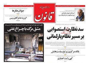 روزنامه اصلاحطلب برای جاسوس آمریکایی سنگ تمام گذاشت!/ ایران باید در سیاست منطقهای، منافع آل سعود را در نظر بگیرد!