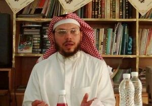 افشای شکنجه زندانی سیاسی عربستانی +عکس