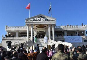بهانه ترکیه برای مداخله در سوریه