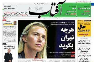 هر چه تهران بگوید موگرینی