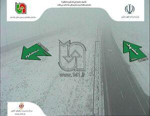 عکس/  بارش برف در محور مشهد به نیشابور