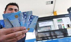 سالانه ۳۶ هزار میلیارد تومان خسارت حذف کارت سوخت