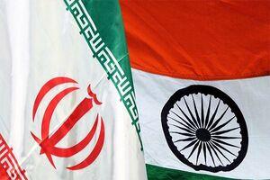 جزئیات تسویه حسابهای ایران و هند در دور جدید تحریمها