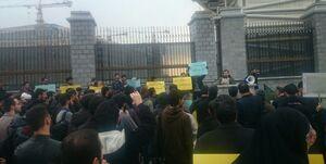 تجمع دانشجویان در اعتراض به نماینده سراوان +عکس