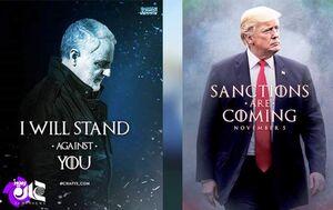 ترامپ و سردار سلیمانی