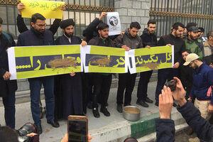 فیلم/ تجمع اعتراضی دانشجویان در مقابل مجلس