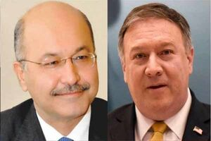 آنچه برهم صالح به وزیر خارجه آمریکا گفت