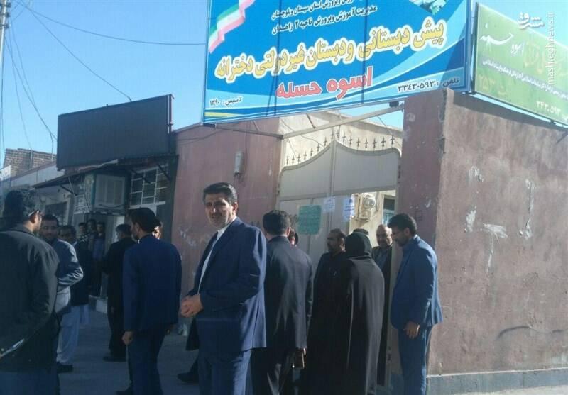 بازدید نمایندگان مجلس از مدرسه حادثه دیده زاهدان