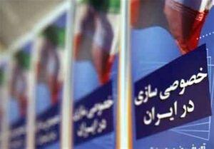 مصوبه جدید دولت درخصوص واگذاری  سرخابیها
