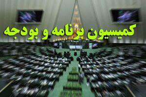 توضیحات نوبخت در جلسه کمیسیون درباره بودجه ۹۸