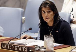 عکس/ اسباب کشی نیکی هیلی از سازمان ملل