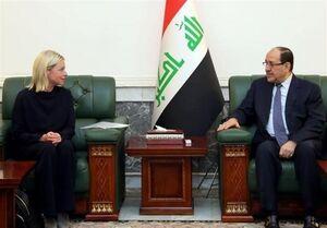 ابتکار نوریالمالکی درباره روند سیاسی عراق